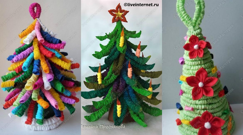 Paper Christmas Tree - DIY Home Tutorials